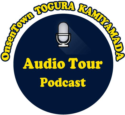 Audio Tours + Podcasts