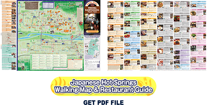 Japanese Hot Springs Walking Map & Restaurant Guide / GET PDF FILE
